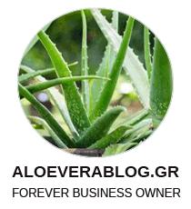 Aloe Vera Blog Λογότυπο